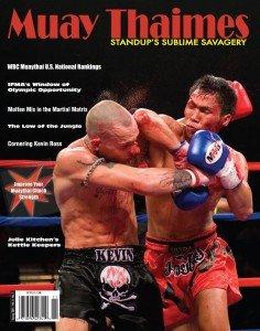 Front Cover Vol. V No. 1 236x300 1
